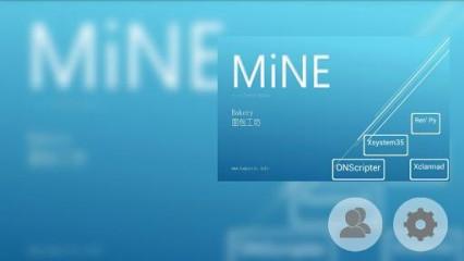 mine模拟器软件截图2
