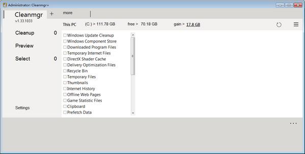 Cleanmgr+(电脑磁盘清理软件)下载