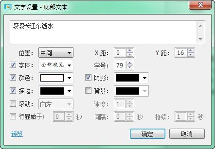 CR VideoMate(视频综合处理工具)下载