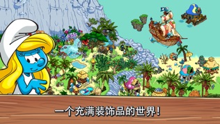 Smurfs Village软件截图2