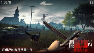 IntotheDead2软件截图0