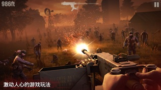 IntotheDead2软件截图2
