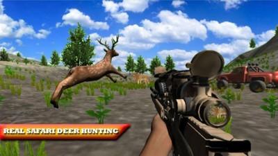 狙击野鹿手软件截图1