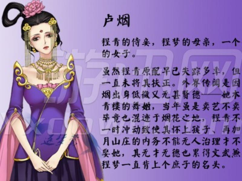 星月悬空枫叶红2 中文版下载