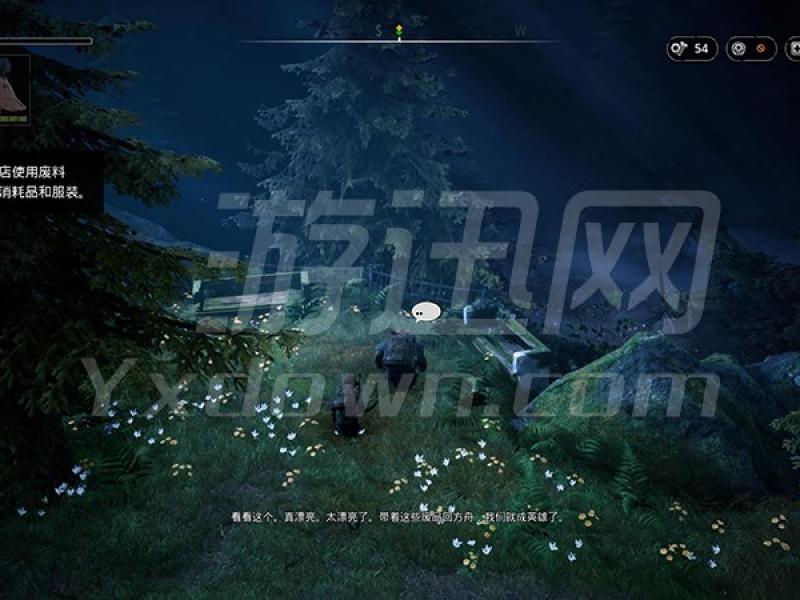 突变元年:伊甸园之路 中文版下载