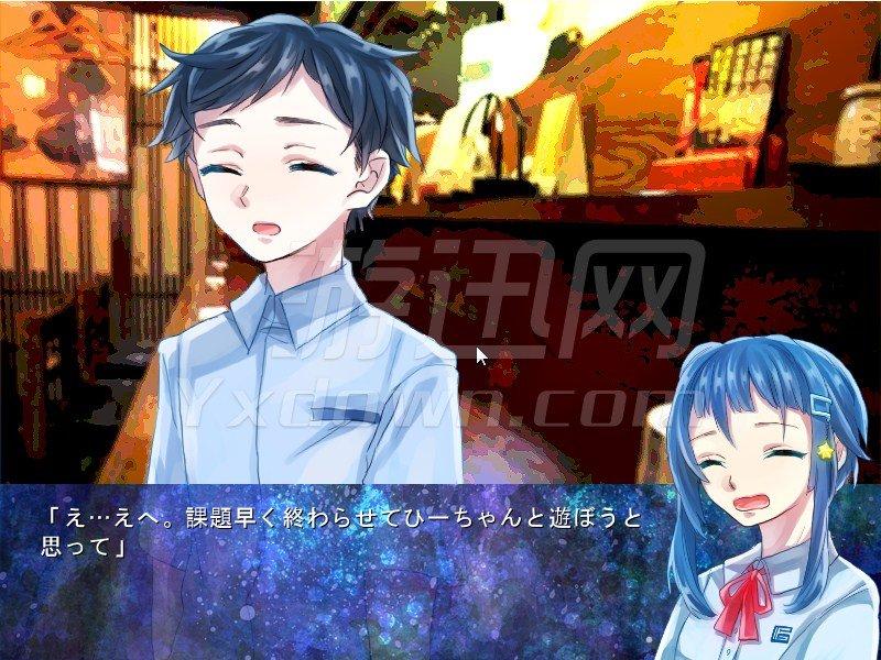 七夕节的愿望 日文版下载