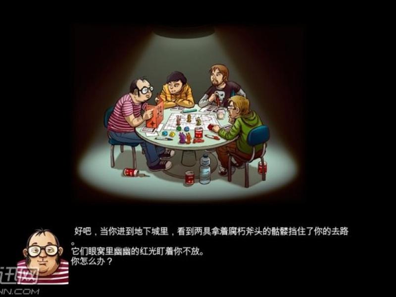 厕所穿越记 v1.51.0中文版下载