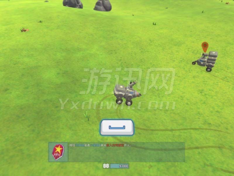 泰拉科技 中文版1.0下载