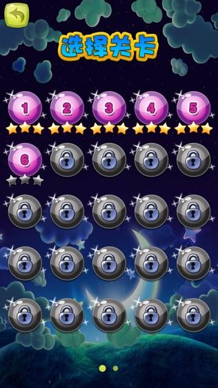 五子连珠(Ninth-Game)软件截图2