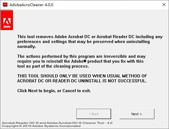 Adobe Acro Cleaner下载
