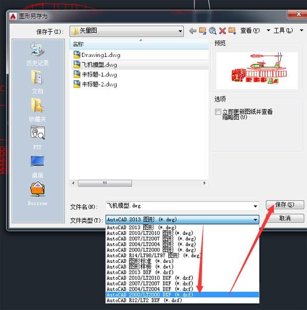 微雕大师软件