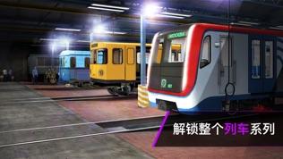地铁模拟器3D软件截图2