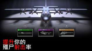 Zombie Gunship Survival软件截图0