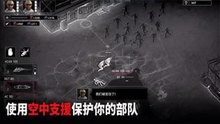 Zombie Gunship Survival软件截图2