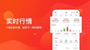 淘股王软件截图2