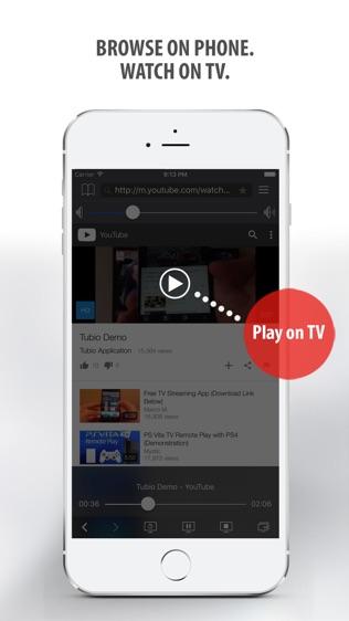 Tubio—将网络视频投影到电视上软件截图1