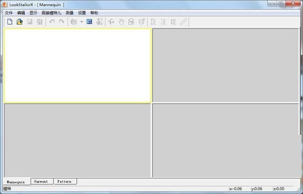 LookStailorX(3D服装设计软件)