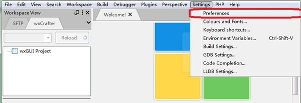 CodeLite(C  跨平台开发环境)
