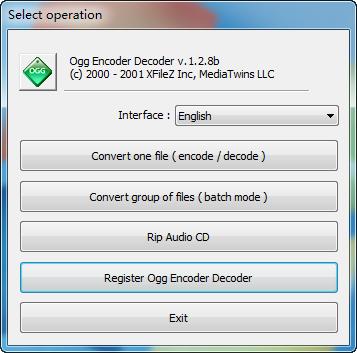 Ogg Encoder Decoder(OGG转换软件)