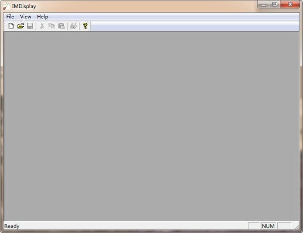 IMDisplay(图像合成编辑工具)
