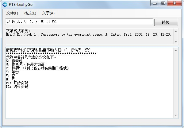 RTS-LeahyGo(文献格式修改工具)