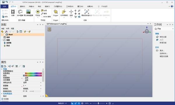 DS CATIA Composer(专业3D设计软件)