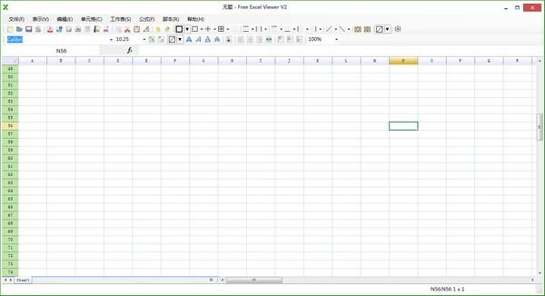 Free Excel Viewer(表格打开软件)