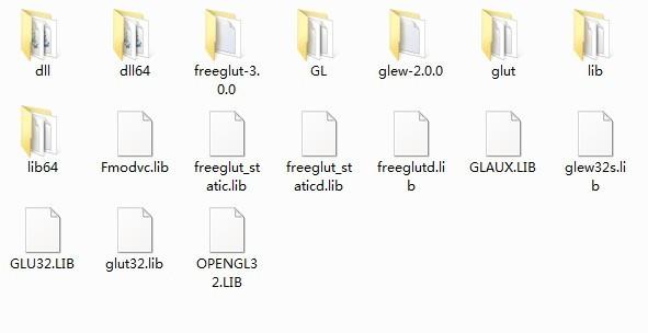 OpenGl库文件全集