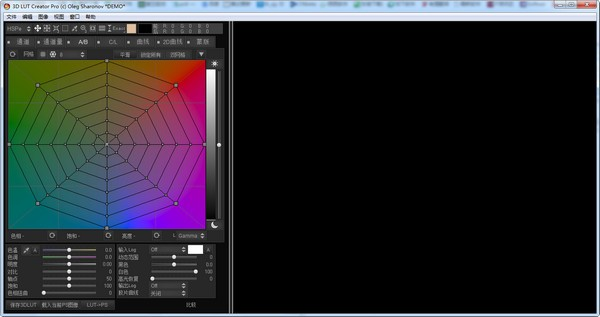 3D LUT Creator(色彩查找表工具)