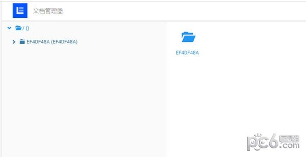EasyExplorer文件同步