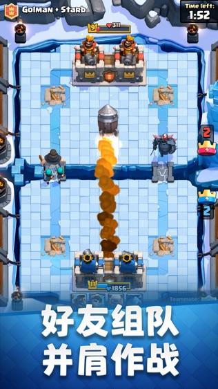 部落冲突:皇室战争(Clash Royale)软件截图0