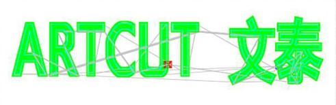 Icirc;Auml;Igrave;copy;Ccedil;ETH;cedil;icirc;Egrave;iacute;frac14;thorn;
