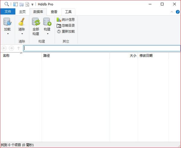 Hddb Pro(文件管理工具)