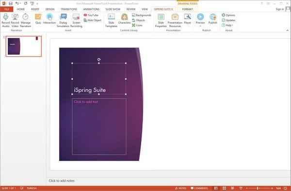 iSpring Suite(电子教学幻灯片制作工具)