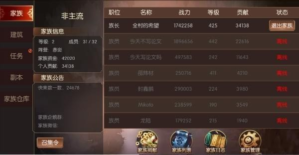 神谕大陆九游版下载
