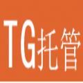 TG托管平台