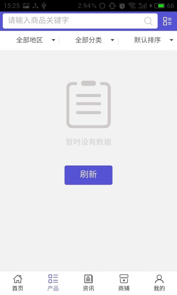 黑龙江教育信息网软件截图1