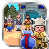 RPG交易所