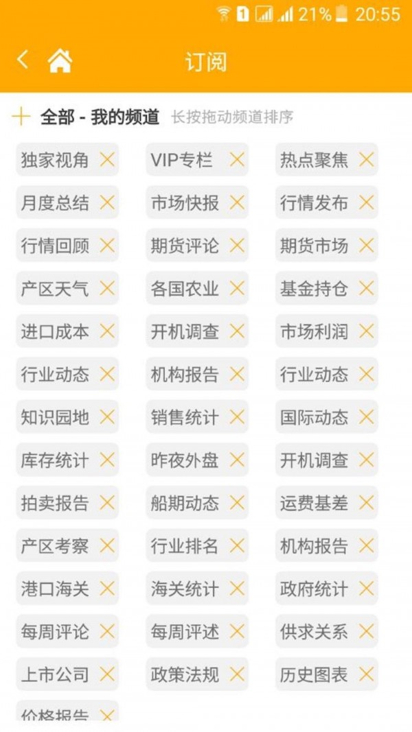 中国汇易网