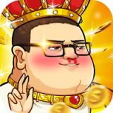 宅男游戏大全推荐
