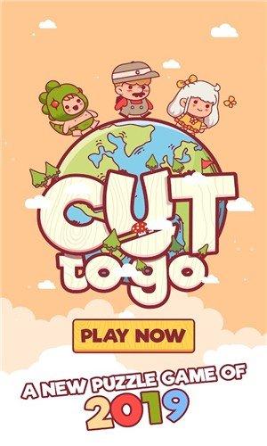 Cut To Go软件截图0