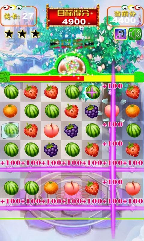 疯狂水果连软件截图2