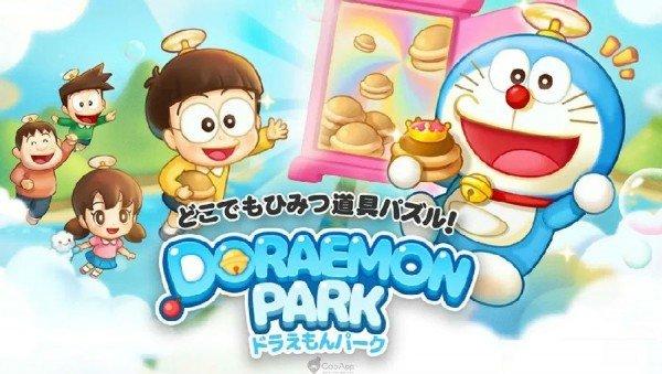 哆啦A梦公园软件截图0