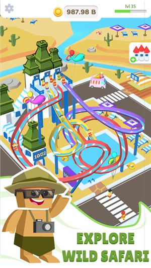 闲置水上乐园软件截图0