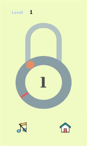 开锁王软件截图3