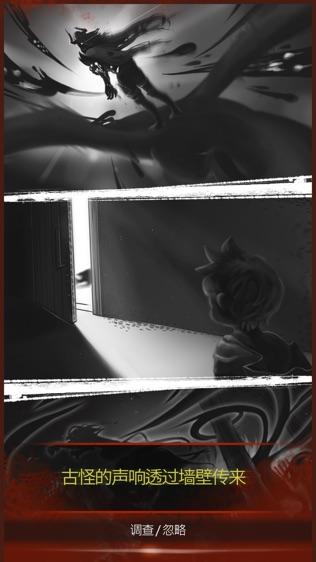 黑暗之龙软件截图1