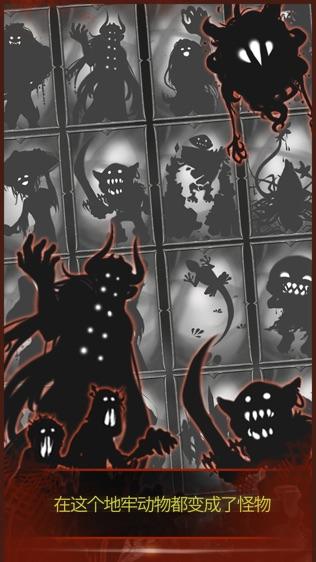 黑暗之龙软件截图2