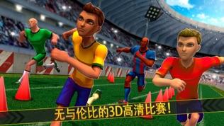 足球英雄风云软件截图0