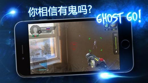 Ghost GO鬼魂探测