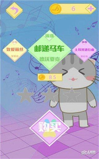 猫咪钢琴方块软件截图1